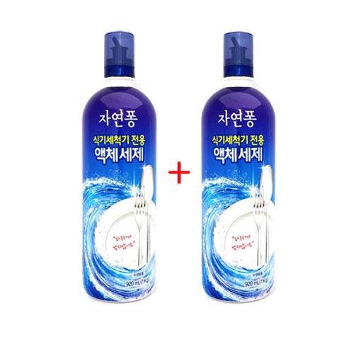 1+1 [조이스몰] LG 자연퐁 식기세척기 전용 액체세제 920ml, 1세트