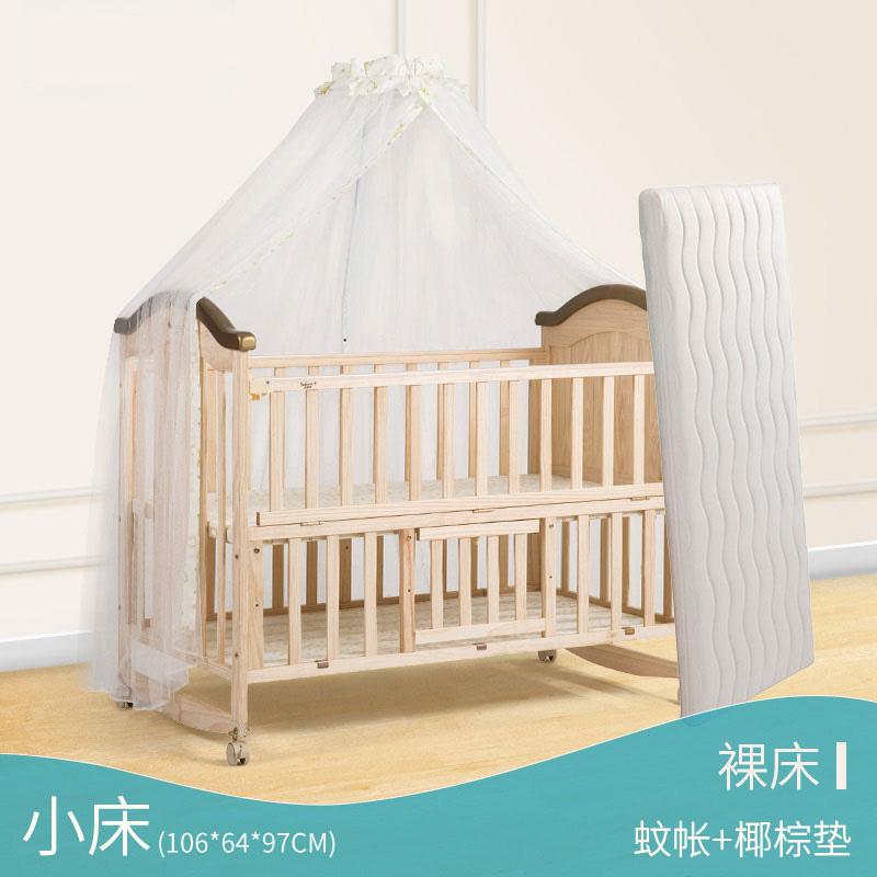 벨레 쿠 벨코 아기침대 이동식 원목 유아 신생아 휴대용, 작은 침대 + 코코넛 팜 쿠션