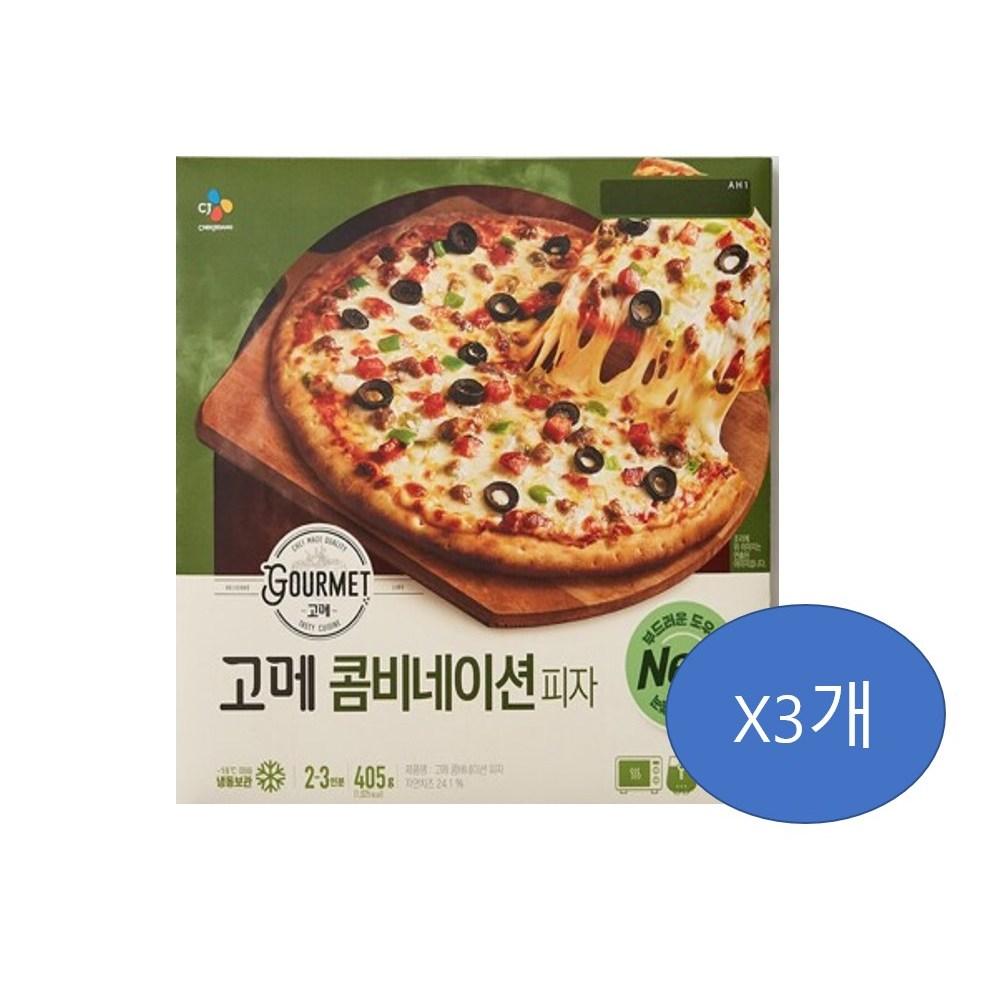 고메 콤비네이션 피자 415G x 3개, 없음, 상세설명 참조-6-1292523464