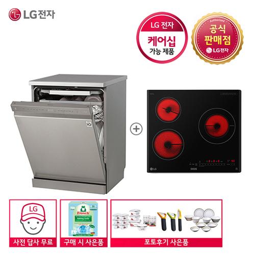 LG 디오스 DFB41P+BER3G1 식기세척기+전기레인지 세트