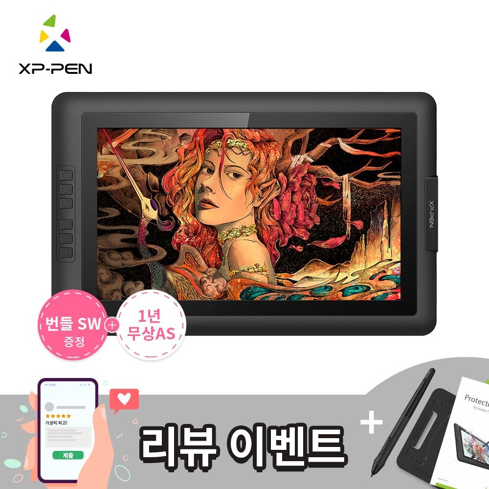 엑스피펜XP-PEN Artist156 15.6인치 액정타블렛 FHD 8192필압, Artist15.6