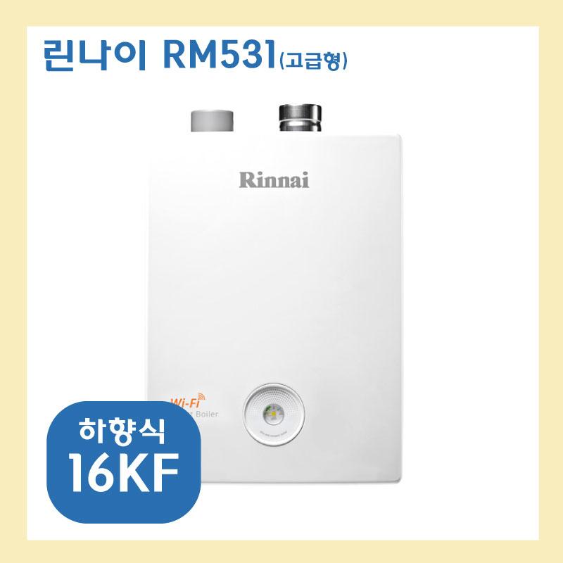 린나이 RM531, RM531-16KF