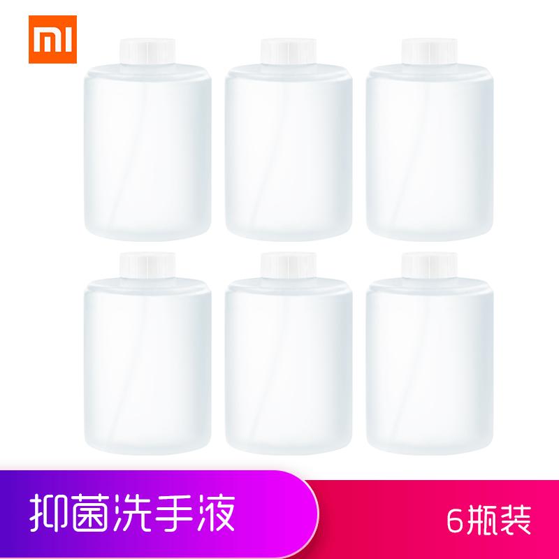 샤오미 자동 거품 비누 세제 디스펜서 센서 작동 핸드워시 손세정기, 항균 손 소독제 6 병