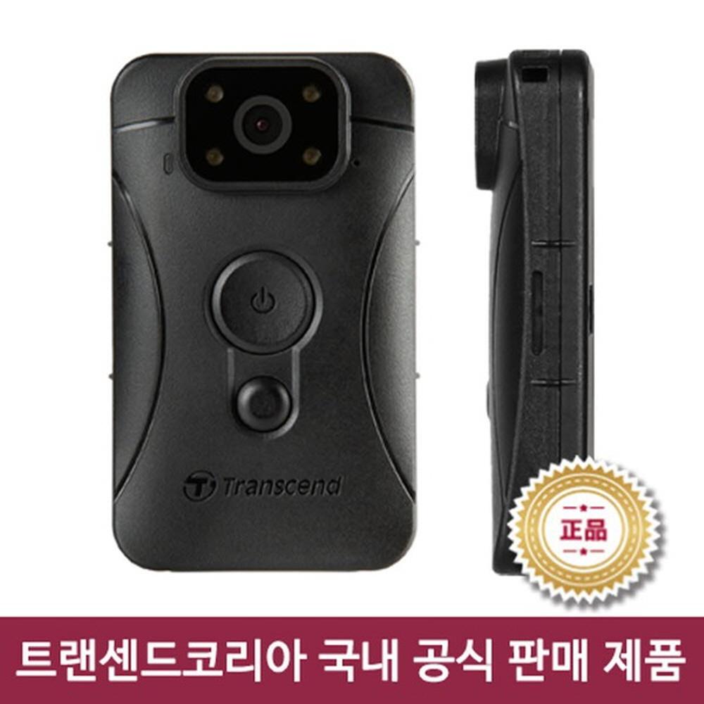트랜센드 경찰 바디캠 DrivePro BODY 10 // mSD 128GB. 이어폰. 멀티리더기 선택증정, BODY 10 + [ USB 128GB. 멀티리더기 ]-2-5408184900