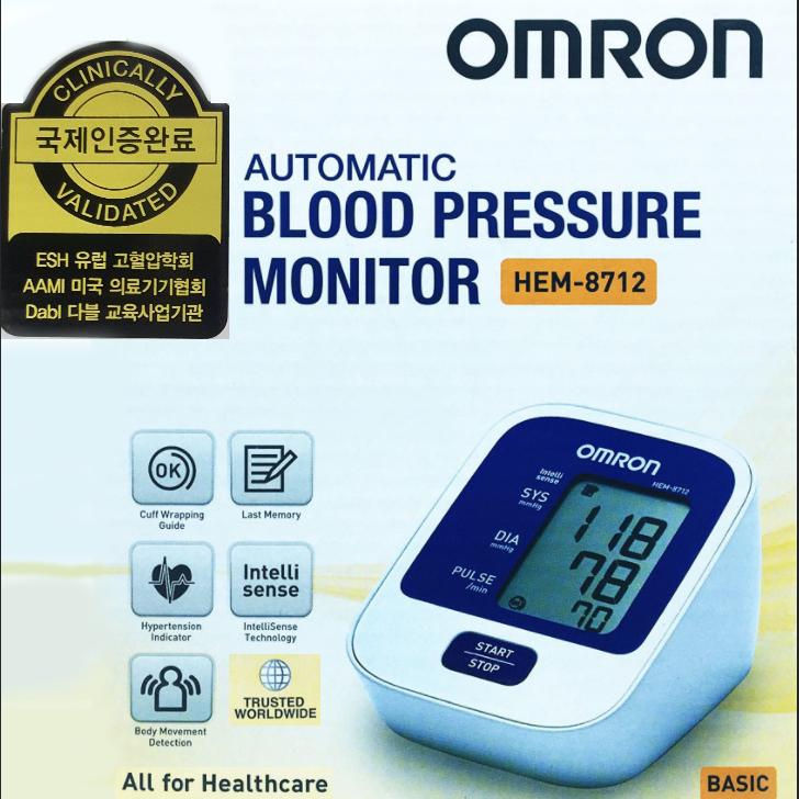 가정용 전자 자동 혈압측정기 오므론 HEM-8712 혈압기 추천