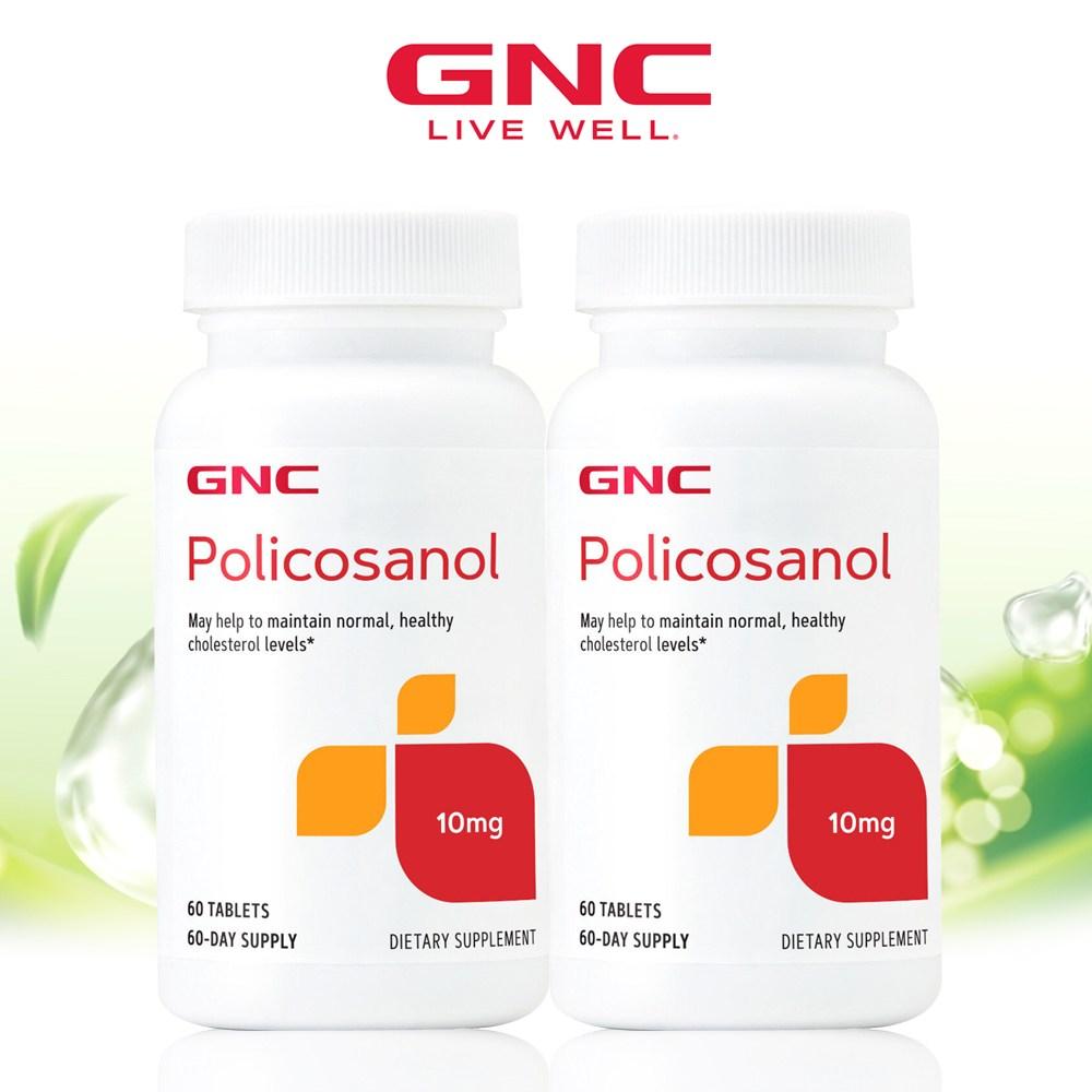 GNC 2개세트 미국 지앤시 폴리코사놀 10mg 60정, 2개