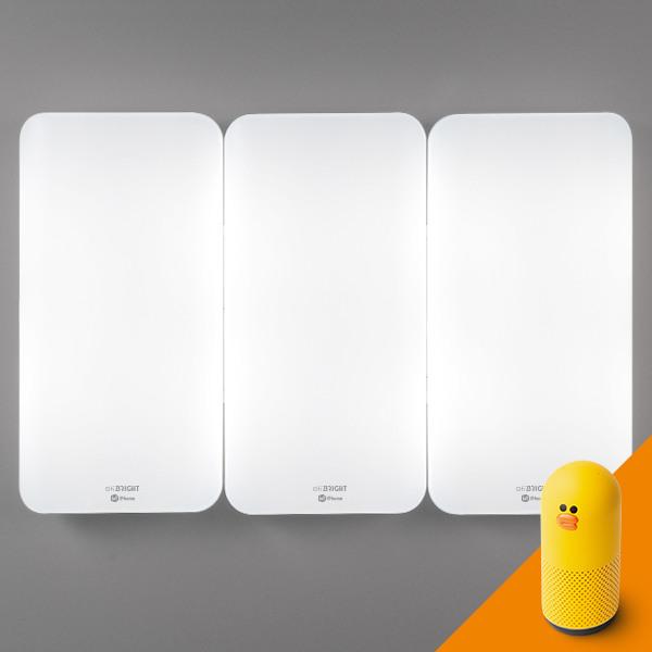 [오브라이트] IoT 거실등(120W) 네이버 클로바 프렌즈 스피커 연동, 설치신청:설치신청안함