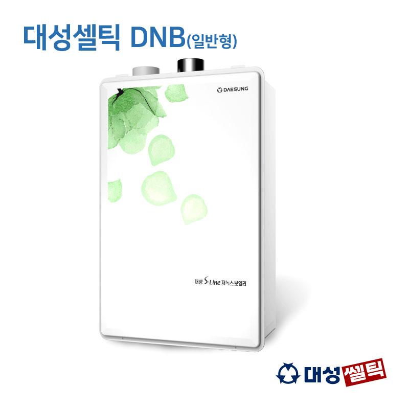 대성셀틱 DNB, DNB-13K