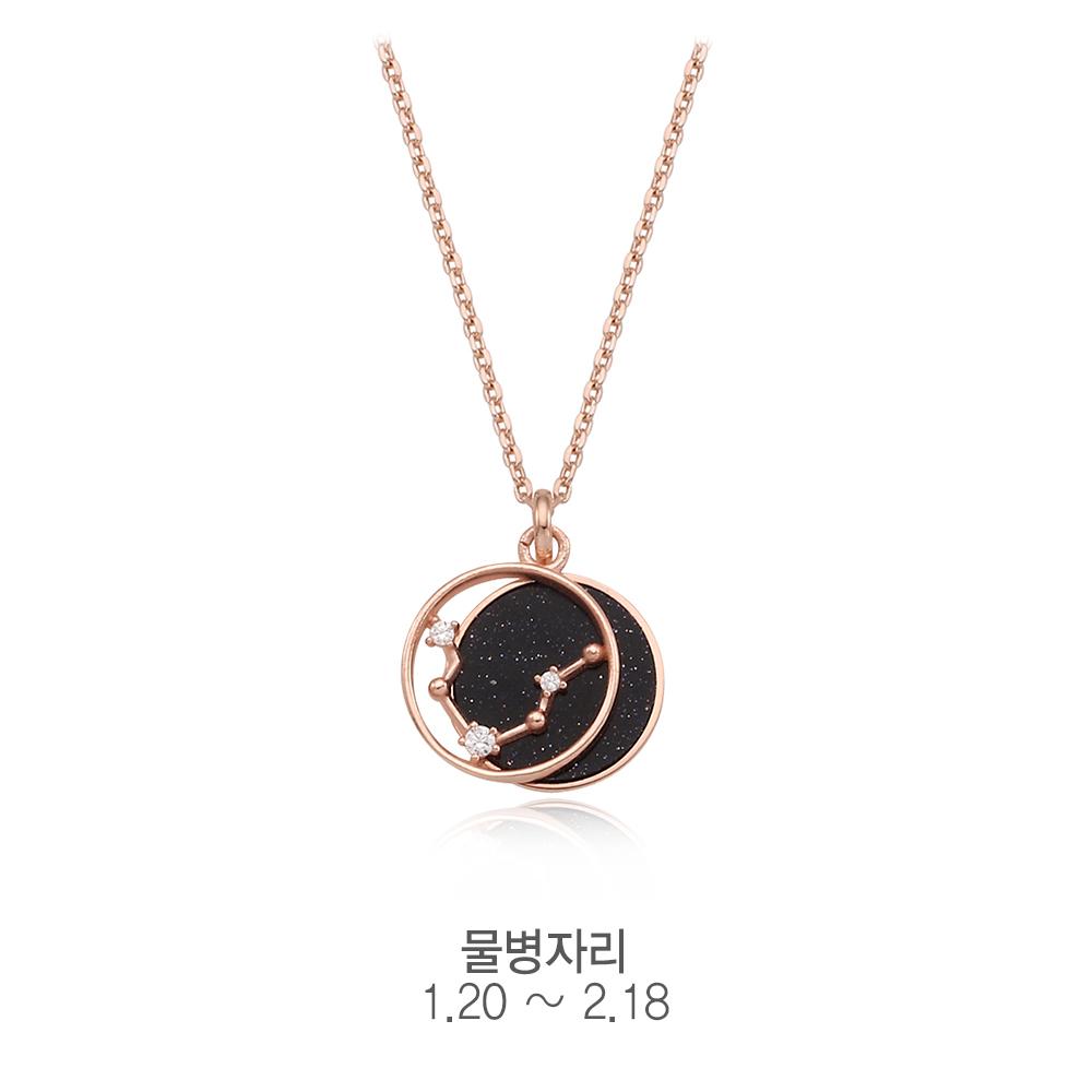 오에스티 [우정 생일선물 추천] 별자리 청금사석 로즈골드 실버 목걸이 OTN220101B~