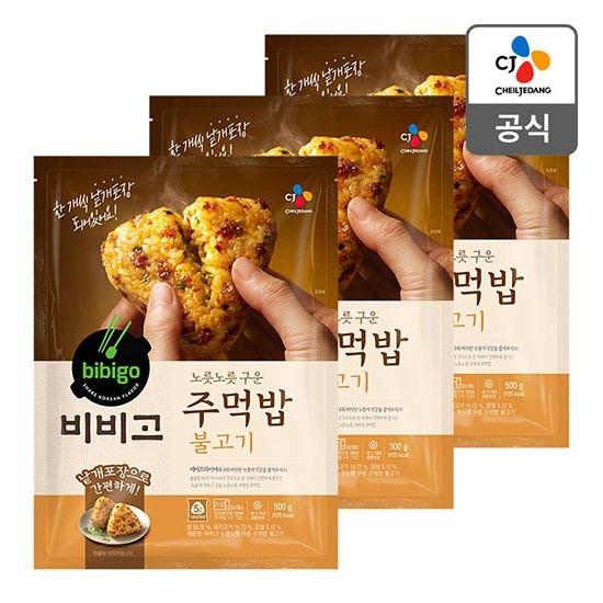 CJ 비비고 구워낸주먹밥불고기500gX3, 없음, 상세설명 참조