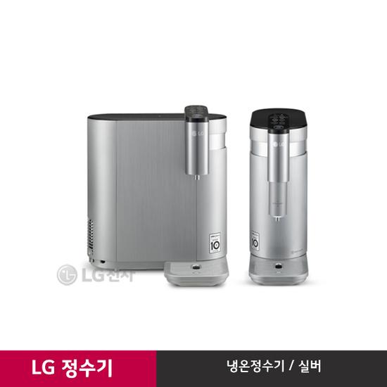 [K쇼핑]LG 퓨리케어 상하좌우 정수기 WD503AS (냉온정수기), 단일상품
