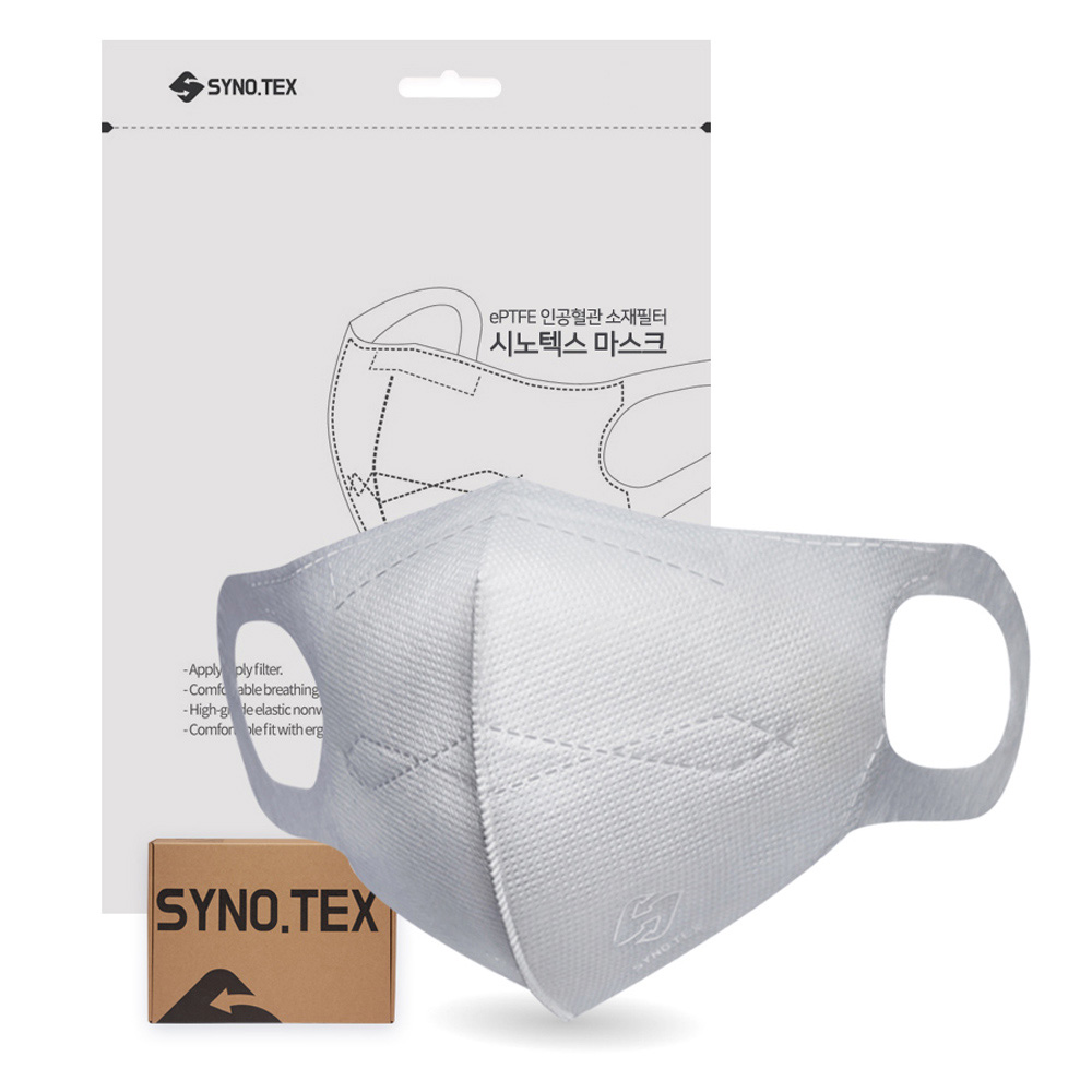 [키즈용포함] 시노펙스 마스크 귀편하고 숨쉬기편한 새부리형 50매 개별포장, 소형(S) 50매