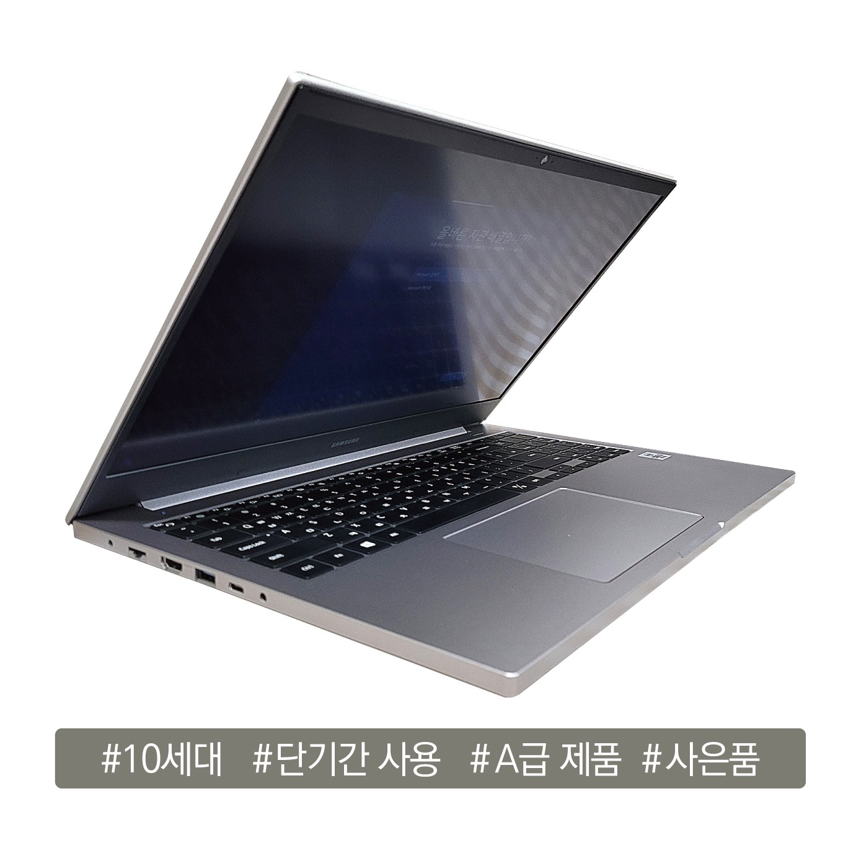 삼성전자 플러스 노트북 플래티넘 티탄 NT551XCJ (i5-10210U 윈도우 포함) RAM 8G + SSD 256G, 8GB, 윈도우10 설치
