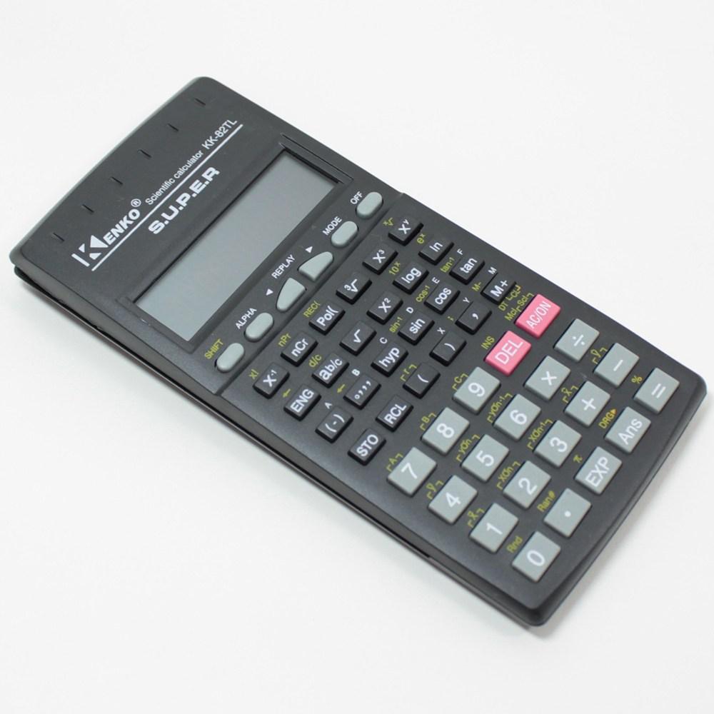 재무계산기 공학용계산기 시험용계산기 공학계산기 계산기, 공학계산기-B