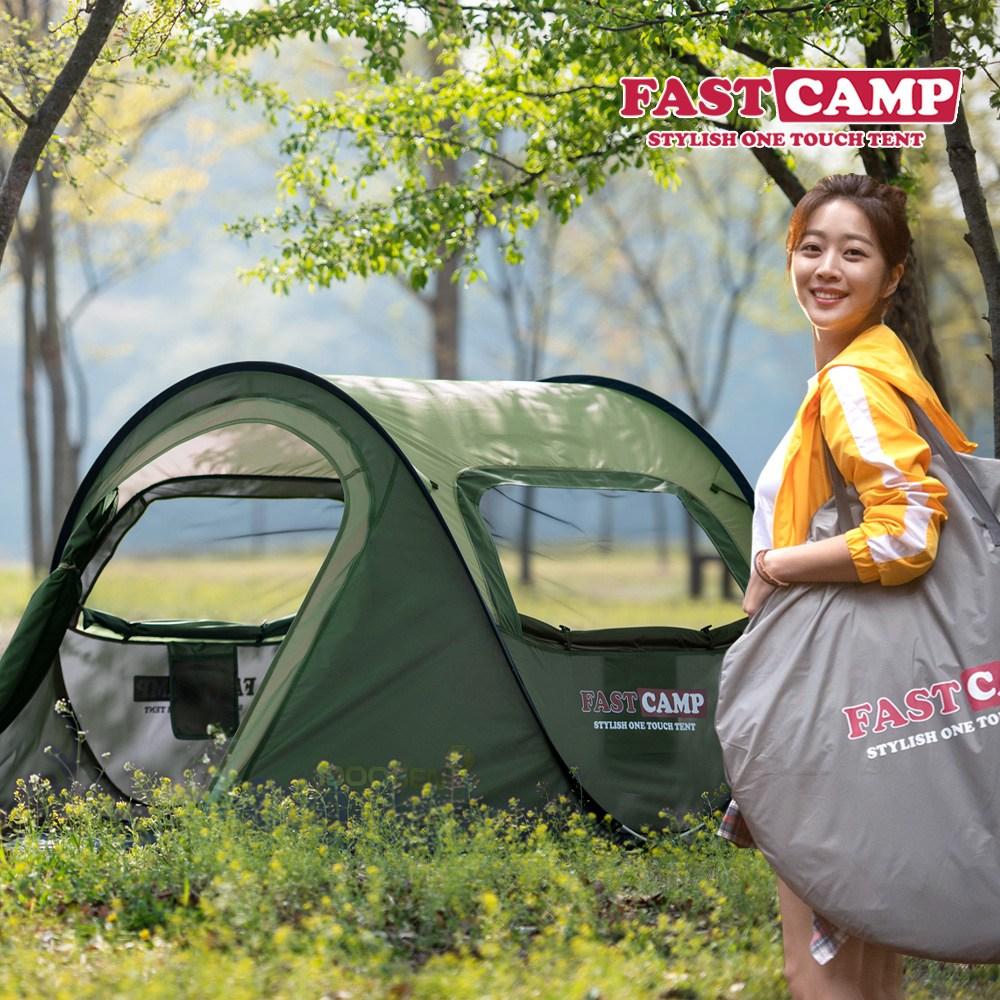 패스트캠프 오페라3 원터치 텐트 3-4인용, 그린그린