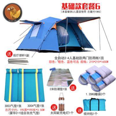팝업텐트 자동 텐트 2-3더블 야외 캠핑 카모 빅손잡이 동, T14-일반모델 세트 6-J38