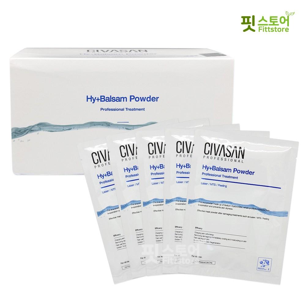 CIVASAN 시바산 에이치와이플러스 발삼 파우더 60g (10개) / 수분진정팩 / 레이져 필링후 피부관리