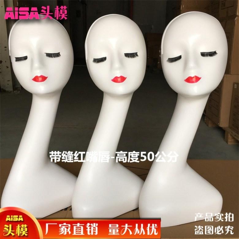 매장 미용 두상마네킹 여자 머리 모자 높은 긴목 얼굴마네킹, 1개, 50cm j