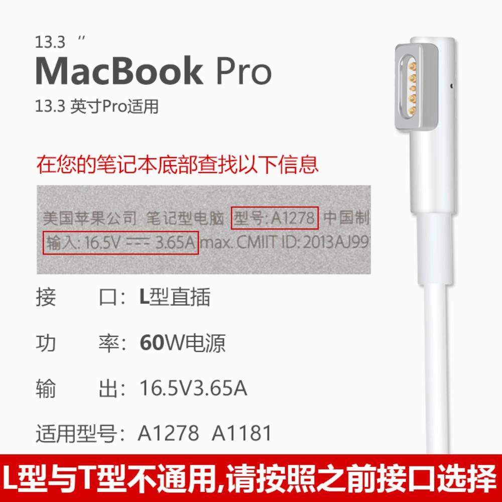 맥세이프1 2 아답터 맥북 에어 맥북프로 레티나 충전기 45W 60W 85W 어댑터, 【여전히 정품】60W-L타입 인터페이스[안전부