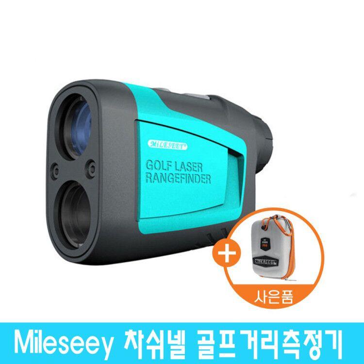 골프거리측정기 pf210 Mileseey 차쉬넬 (배터리 포함), 1, 레이저 측정기(기존배터리 포함)+ 배터리충전기1개 배터리2개