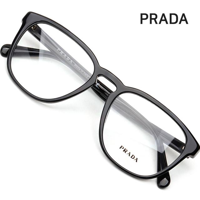 프라다 명품 안경테 VPR09V-1AB1O1 슬림한 뿔테