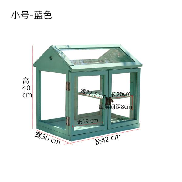 인테리어 꽃 미니 정원 컨테이너 유리 온실 화분 비닐하우스, 트럼펫 블루
