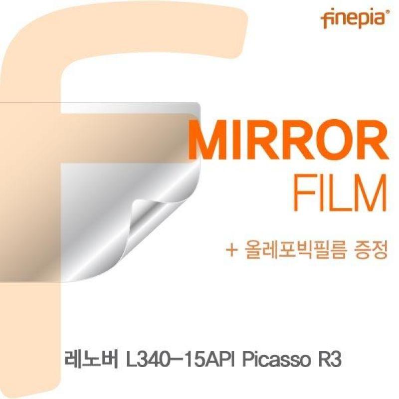 레노버 L340-15API Picasso R3 Mirror필름, 1