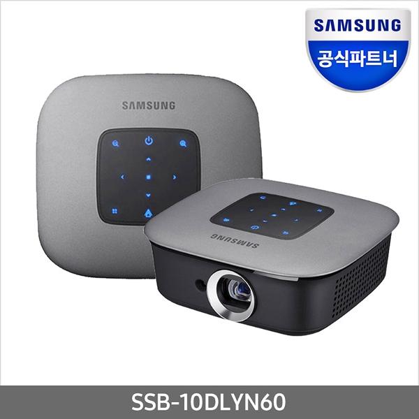 삼성전자 미니빔 프로젝터 스마트빔 600안시 SSB-10DLYN60, EP125 600안시