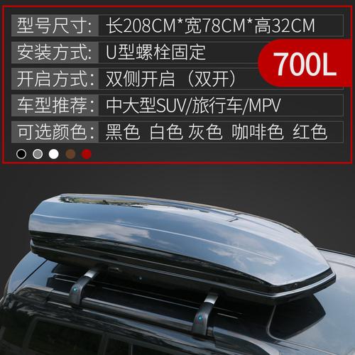 해외 루프박스자동차 루프 수하물 오프로드 하이랜더 Maverick Ruijie SUV 범용 크로스바 대용량-12434, 옵션13