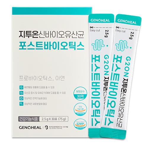 지투온 4세대 유산균 지투온신바이오유산균 포스트바이오틱스, 2.5g x 30포