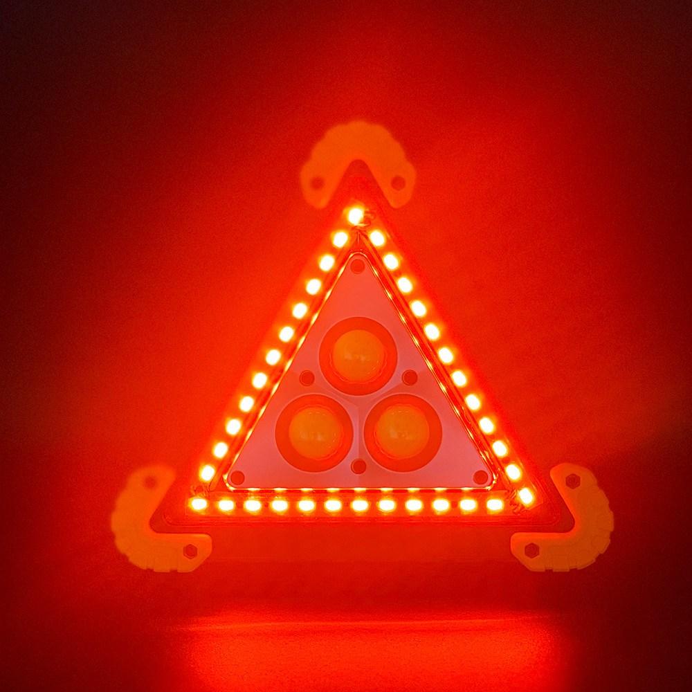 트렁크 LED 삼각대 차량용 안전 표지 불꽃신호기 자동차 비상경고 표지판