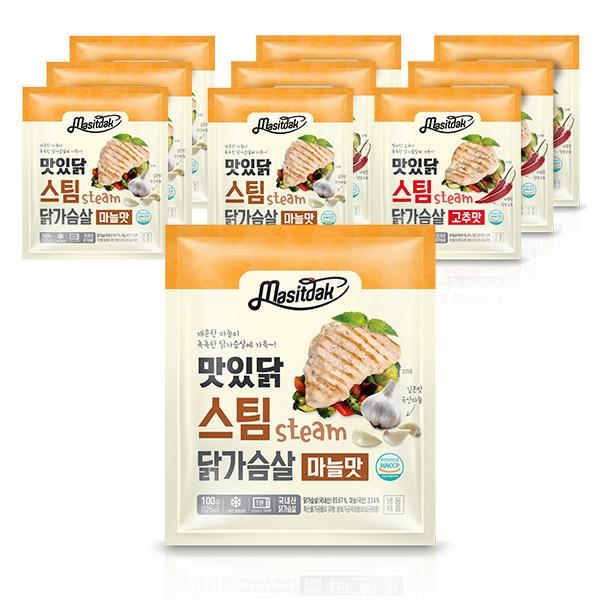 맛있닭 스팀 닭가슴살 혼합구성, 10팩(고추5+마늘5)