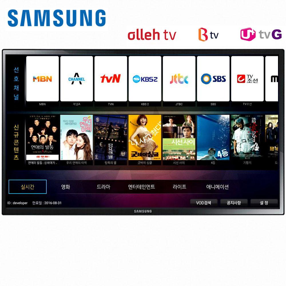 삼성전자 LH40EDDPLGC /FULL HD/IPTV/2.0ch 스피커(20W)/삼성 티비/TV/40인치/중고 AA