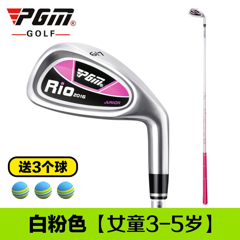 어린이 골프채 추석선물 골프용품, 옵션01 3-5세