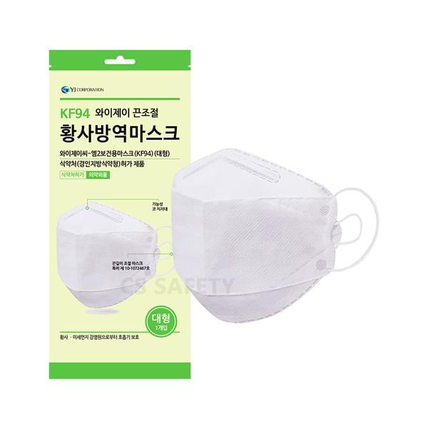 와이제이씨 KF94 황사마스크 대형 엠2보건용 1매입, 단품