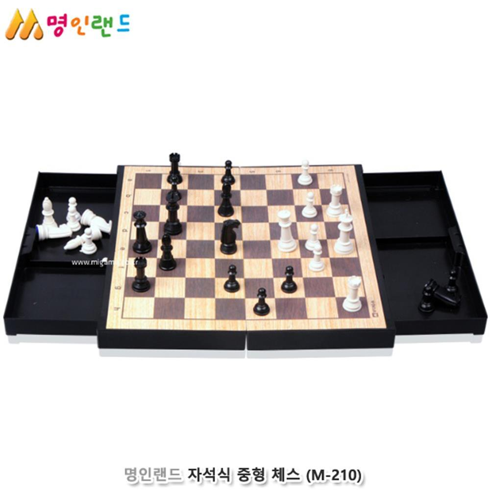 어린이 교육용게임 두뇌발달 체스판 미니체스게임 2인게임