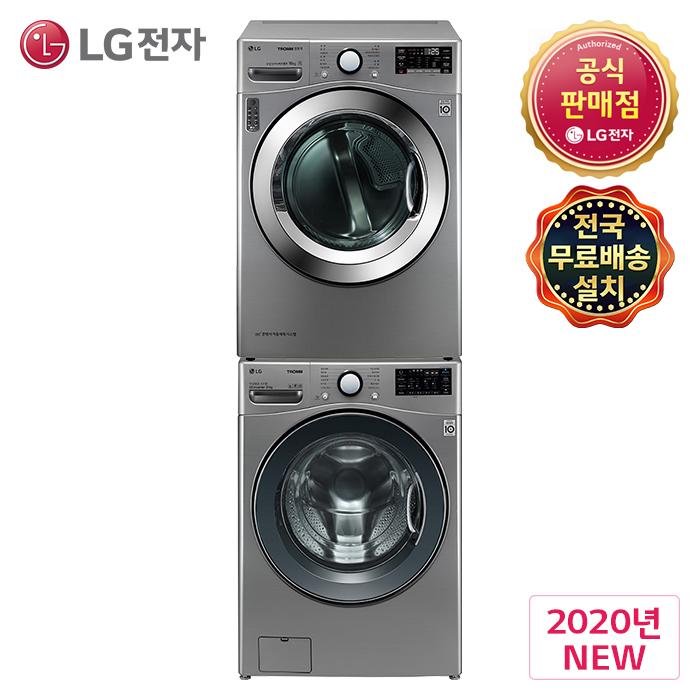 LG 트롬 F21VDU-6AN(F21VDU+RH16VNAN) 세탁기 건조기세트 (주)삼정, F21VDU+RH16VNAN