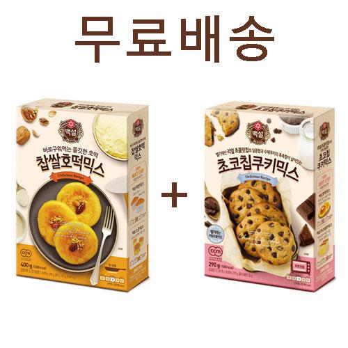 [GM마켓] CJ 초코칩쿠키믹스+찹쌀호떡믹스 총2개, 초코칩쿠키믹스(290g)+찹쌀호떡믹스(400g) 총2개