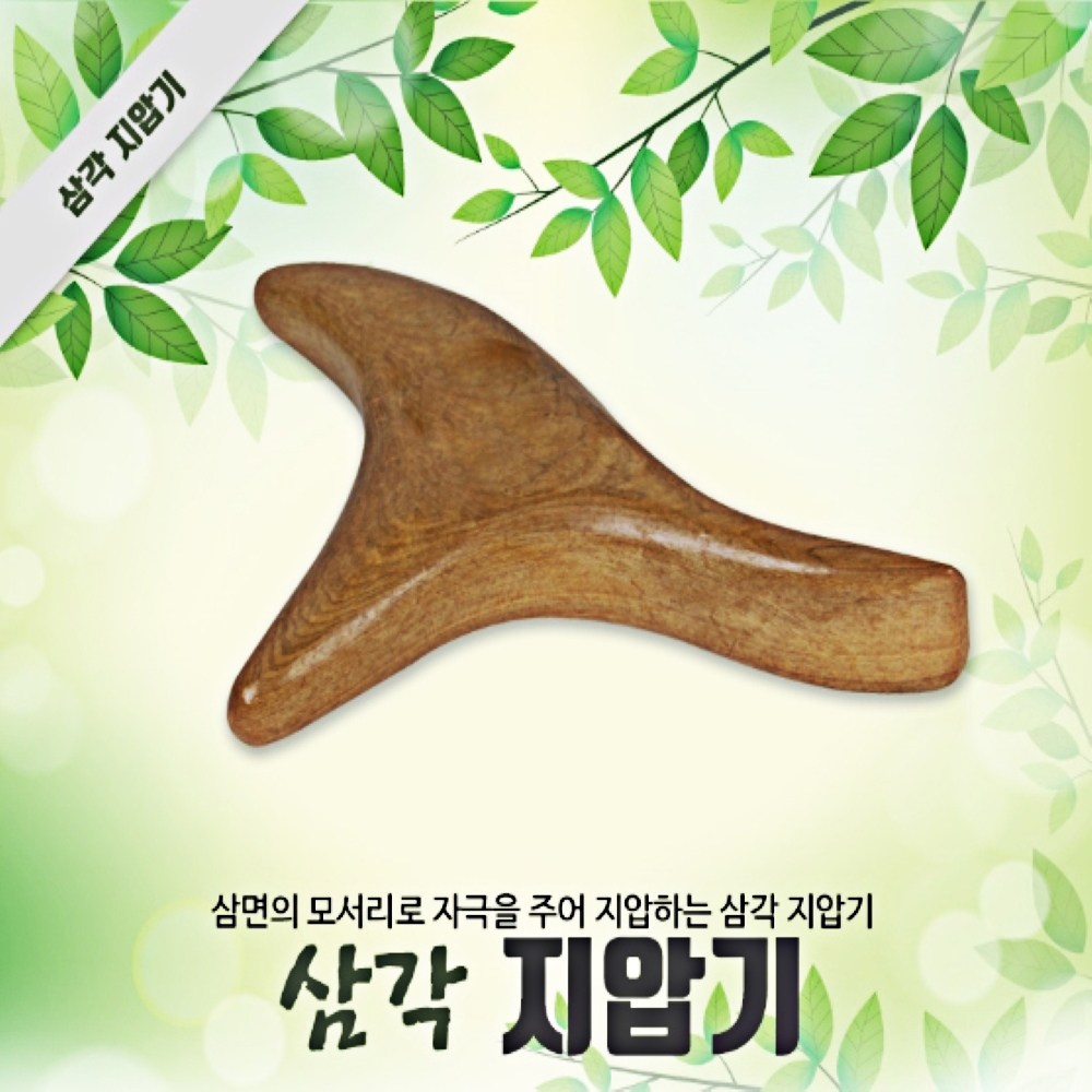 원창유통 괄사 마사지기, 까치봉, 1개