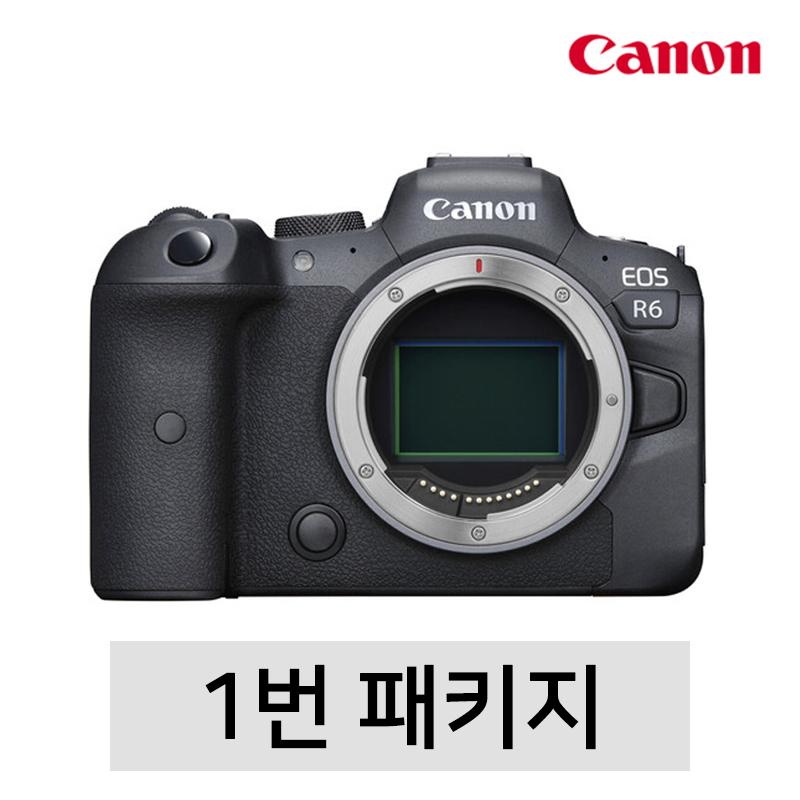 캐논 EOS R6 미러리스카메라, EOS R6 1번 패키지