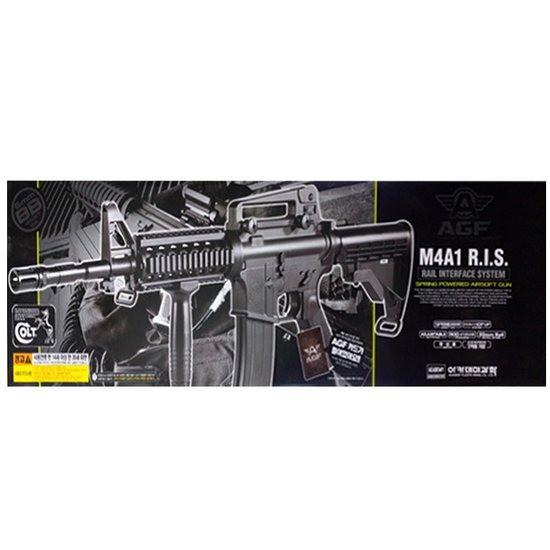 [아카데미과학] M4A1 RIS 에어건