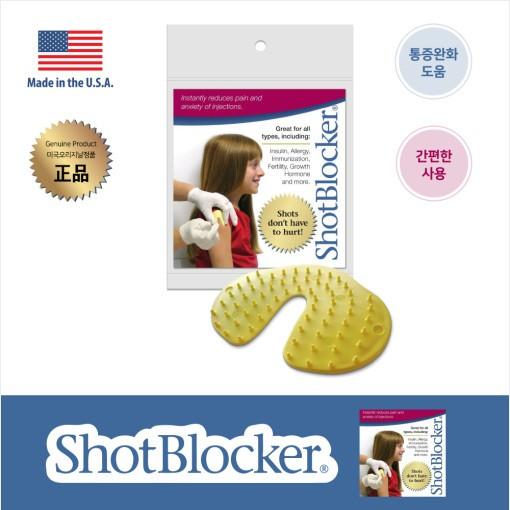 바이오닉스 미국 정품 bionix 샷블로커 주사통증완화 어린이 주사 안아프게 맞기, 1개