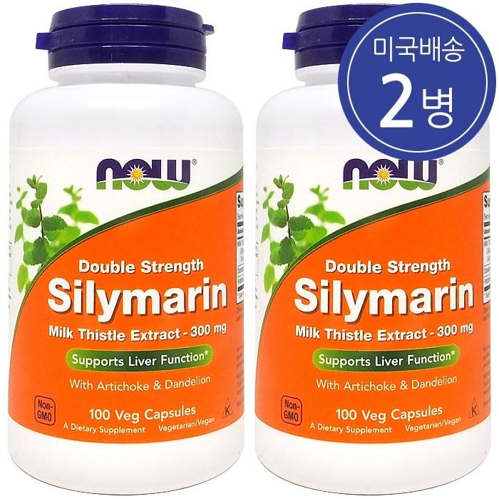 Now Foods 나우푸드 실리마린 밀크씨슬 300 mg 100정 2병