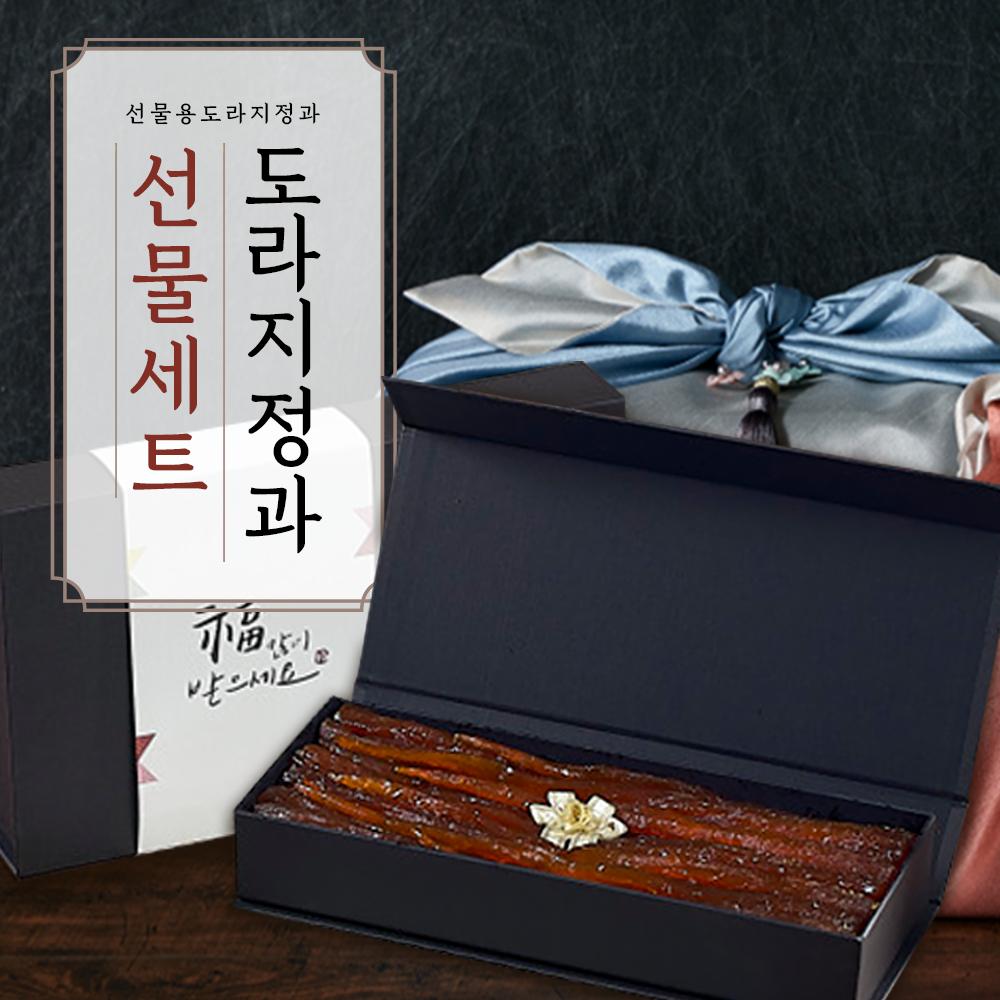 수제 도라지정과 설선물 명절선물 세트 어르신선물 부모님선물 한과, 2. 도라지정과 500g