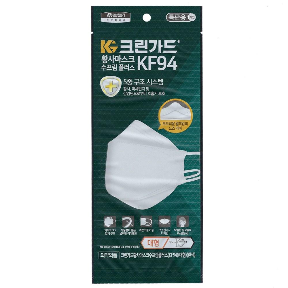 크린가드 유한킴벌리마스크 KF94 수프림플러스, 1개