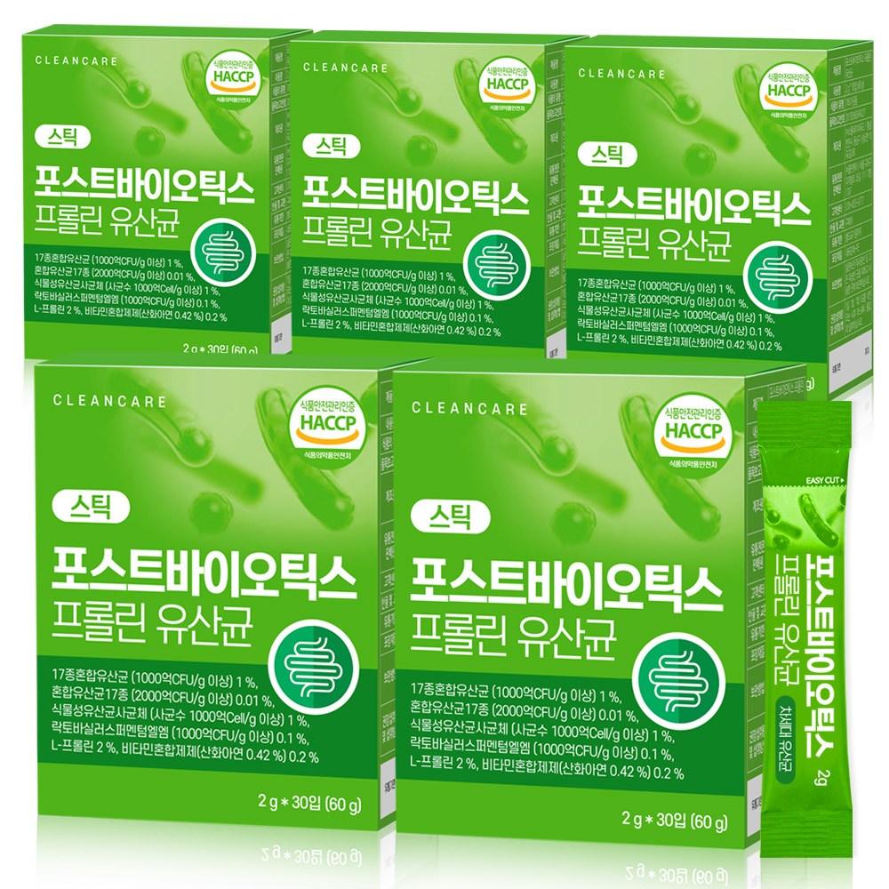 클린케어 포스트바이오틱스 프롤린유산균, 150개, 2g