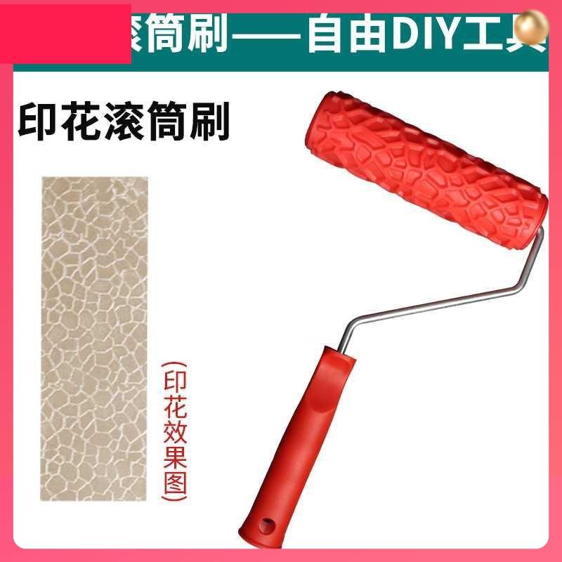 롤러 자동 옻칠 페인트 가스렌지후드 가정용 액체 외벽 공구 인테리어 매직 브러시 .