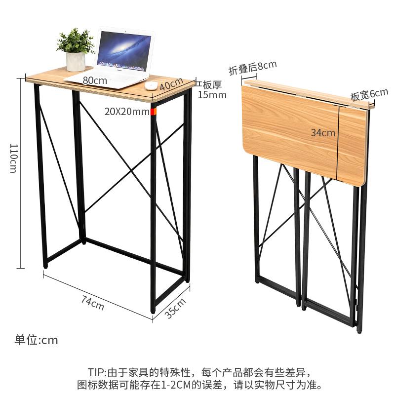 스탠딩책상 키다리책상 서서일하는책상 접이식 책상, 접는 스탠딩 테이블