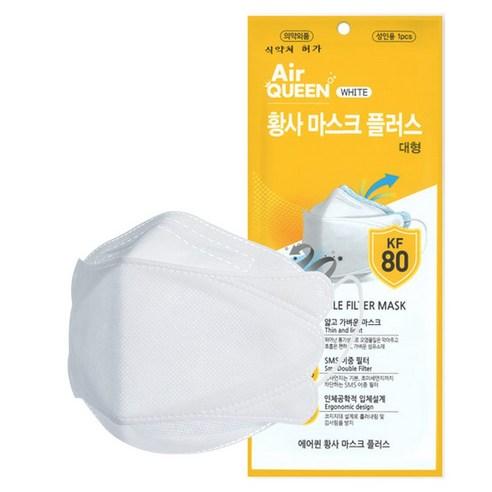 [국산 고퀄리티] KF80 에어퀸 대형 마스크 의약외품 황사 비말차단 식약처승인 개별포장 비말차단, 100매입