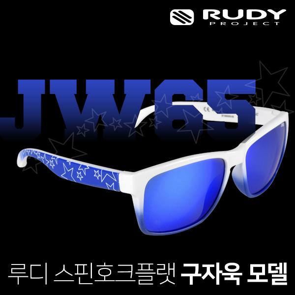 RUDY 루디 스핀호크 플랫 스타 플레이어 에디션 선글라스 (구자욱), 단품